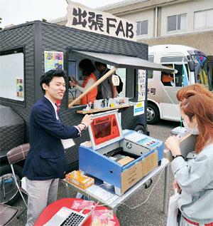 e-messe kanazawa2014での出張FAB