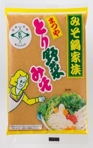 野菜 みそ レシピ とり